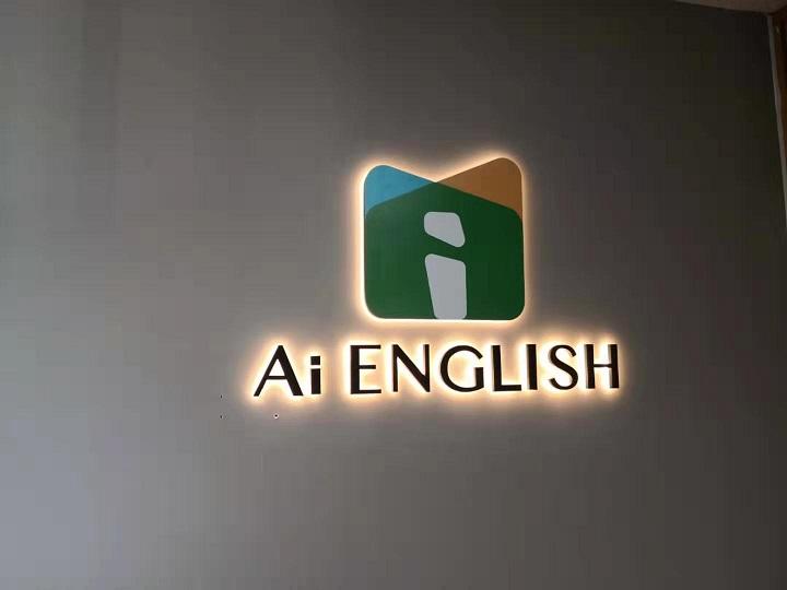 ai english